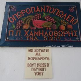 (Paros, Greece)
