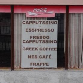phonetic coffee (Kastraki, Greece)