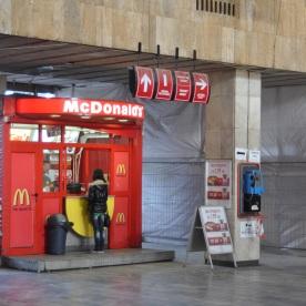 Mac in the box (Sofia, Bulgaria)