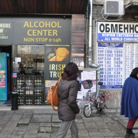 non stop alcohol.... (Sofia, Bulgaria)